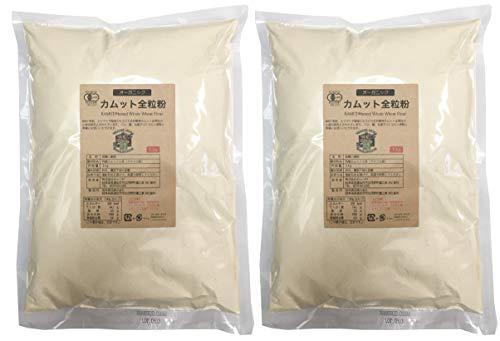 無添加 無農薬 カムット古代小麦粉( 全粒粉 )1kg×2個(有機JAS認証小麦粉)★ 宅配便 ★アメリカ産