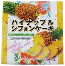 パイナップル ケーキ 沖縄