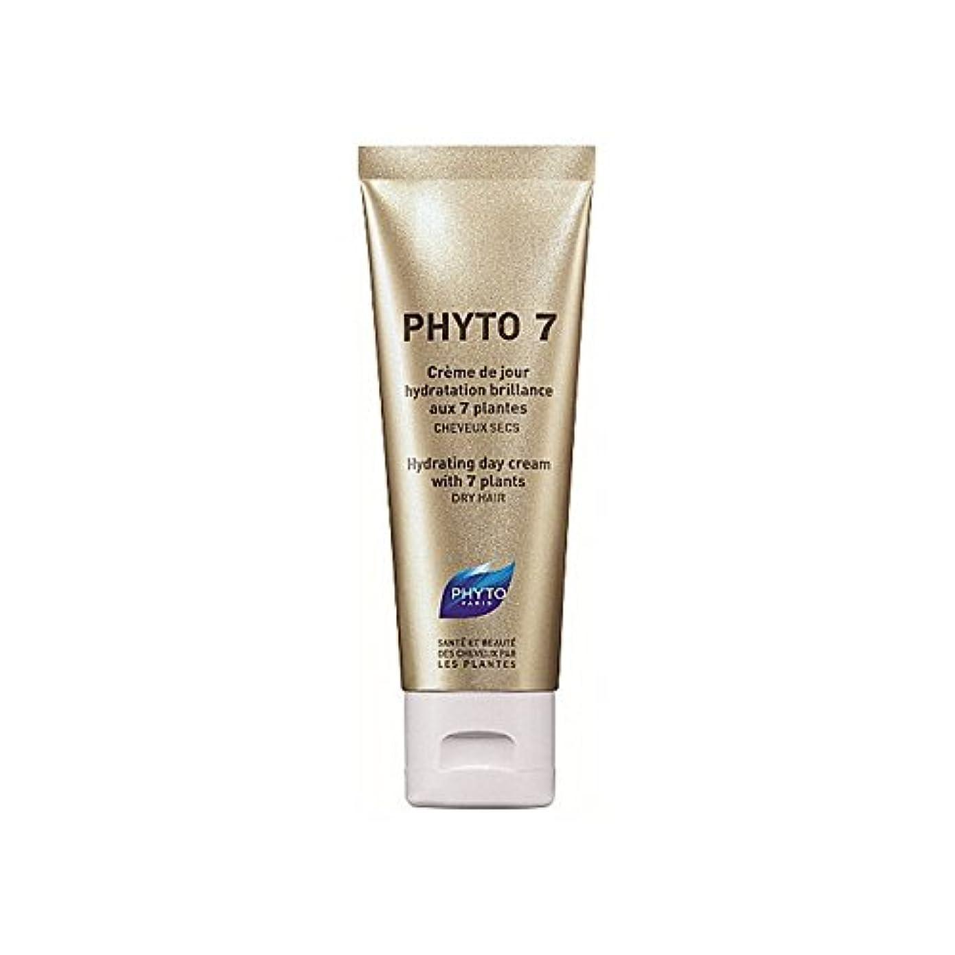 項目クール一族Phyto Phyto 7 Moisturiser 50ml - フィトフィト7保湿50ミリリットル [並行輸入品]