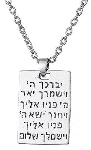 Dawapara Halskette mit Anhänger in Form einer Hundemarke und Aufschrift in hebräischer Sprache (aaronitischer Segenspruch) für Damen und Herren