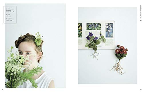 エクスナレッジ『いちばんちいさなフェルトの花アクセサリー』