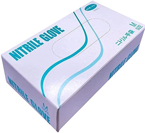 サイトウ商事 ニトリル極薄手袋 白(パウダーフリー) 100枚入り 使い捨て/ホワイト (ライトブルー, M)