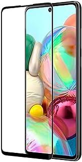 اسكرين حماية 11D سامسونج ام 62 ( Samsung Galaxy M62) - اسود
