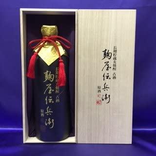 麹屋伝兵衛 古酒 長期貯蔵麦焼酎43°(陶器 木箱入り 数量限定品)