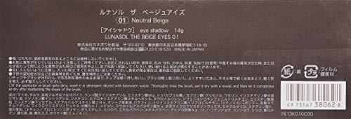 カネボウルナソル『ザベージュアイズ#01』
