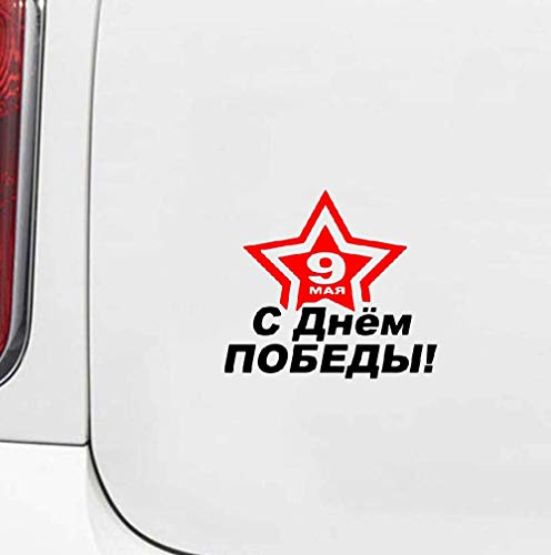 15x16.8Cm 9. Mai Happy Victory Day Auto Aufkleber Aufkleber Motorrad Zubehör Für Auto Laptop Fenster Aufkleber