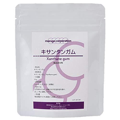 キサンタンガム50g 食品添加物グレード(食品)