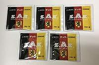 ZAK ザック 3粒入り×5袋 栄養補助食品 アミノ酸サプリ ナチュラルペプチド 配合