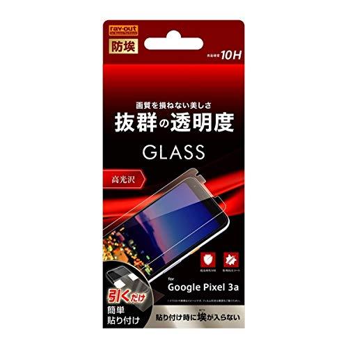レイ・アウト Google Pixel 3a (docomo/SoftBank)用 液晶保護ガラスフィルム 平面保護 防埃 10H 光沢 ソーダガラス RT-GP3AF/BSCG