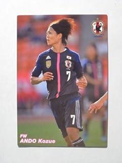 2013カルビーサッカー日本代表【安藤梢】レギュラーカードNo49
