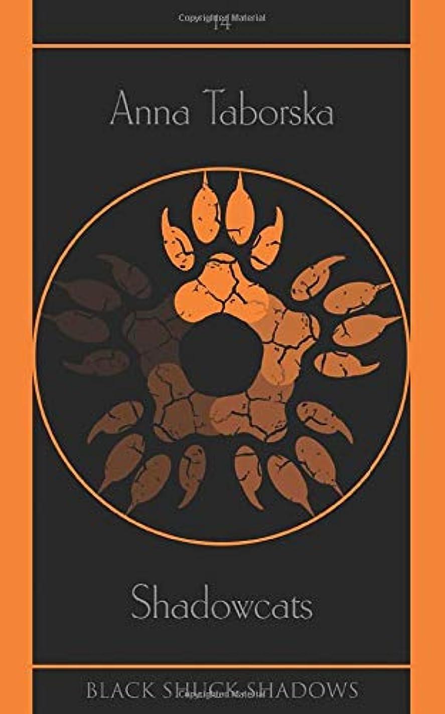明確な一時停止植生Shadowcats (Black Shuck Shadows)