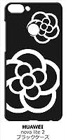 sslink HUAWEI nova lite 2 ブラック ハードケース カメリア 花柄 カバー ジャケット スマートフォン スマホケース SIMフリー