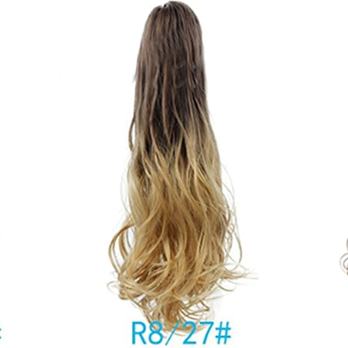 テレマコス累積サイトDoyvanntgo 21インチのクロークリップポニーテールウィッグ女性のための大きなウェーブロールヘアピースカーリーポニーテールウィッグロングロールインビジブルシームレスヘアトリムヘア (Color : R8/27#)