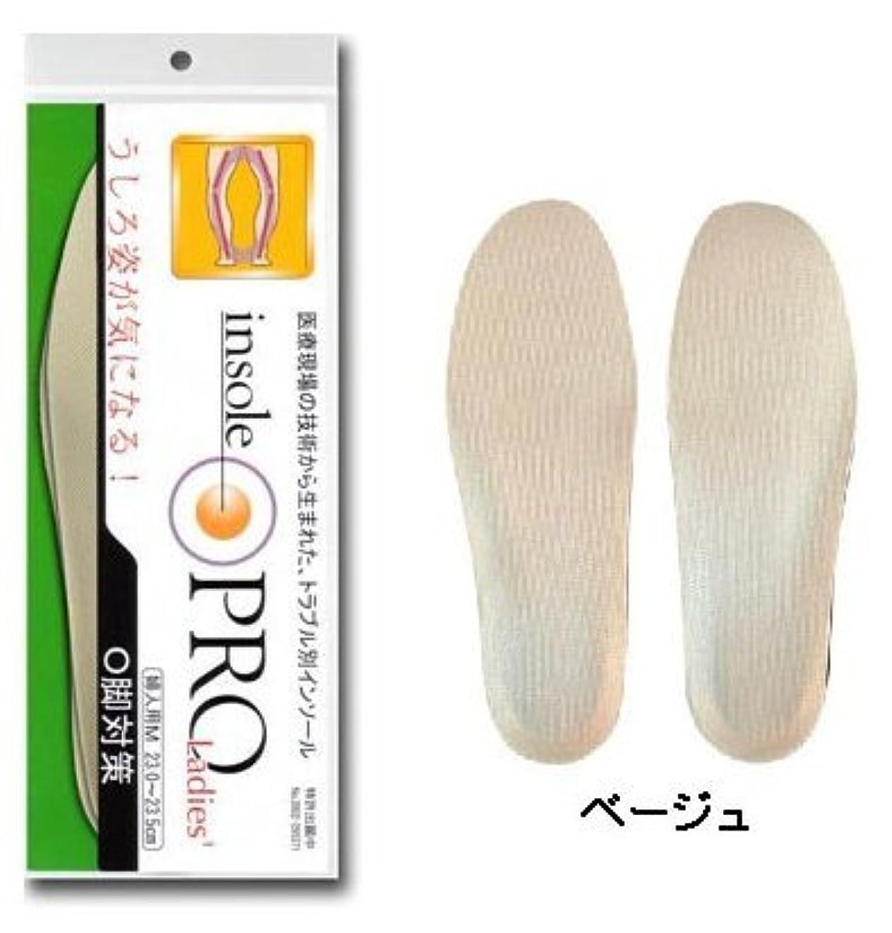 インソールプロ 「O脚対策」 (女性用 L 24.0~25.0cm)