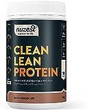 Nuzest - Proteína Premium Vegana Pura   Baja en Grasas   Proteína Vegetal de Guisante en Polvo   Sin Lácteos   Sin Gluten   Sin OGM   Edulcorada Naturalmente