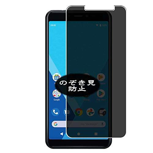 Vaxson Protector de pantalla de privacidad, compatible con Wiko Sunny5 Lite/Sunny 5 Lite, protector antiespía [no vidrio templado] filtro de privacidad
