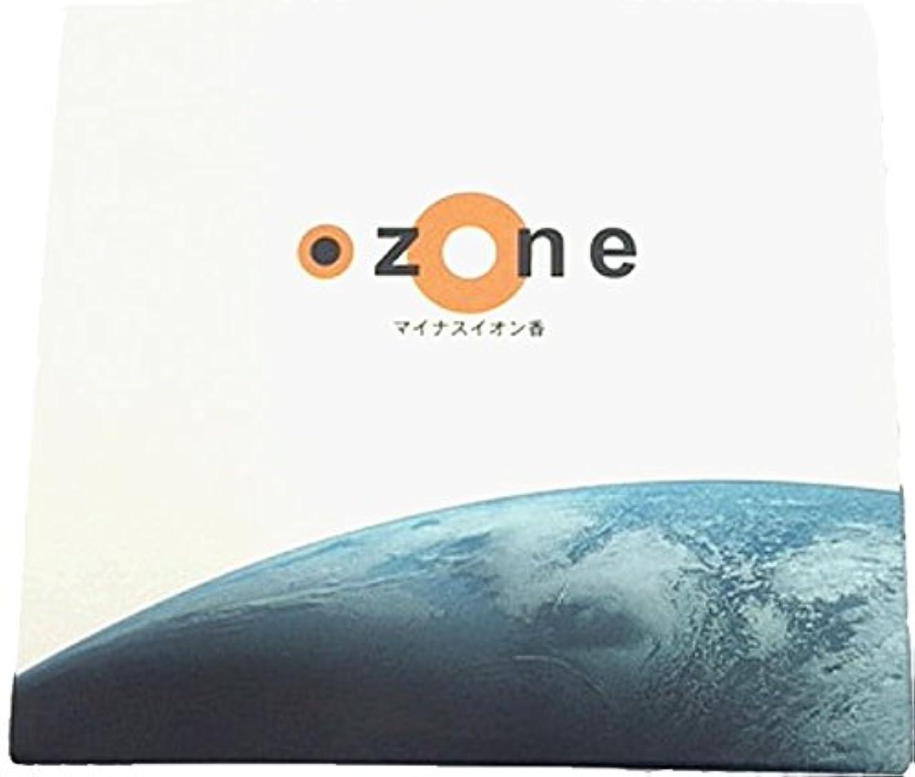 補充無駄なライバル悠々庵 OZONE 箱型 ホワイトムスク