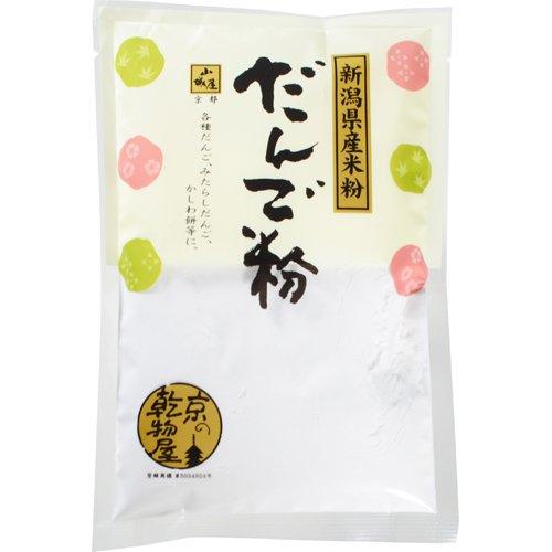 新潟県産だんご粉 160g