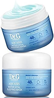 Best dr g super aquasis sleeping mask Reviews