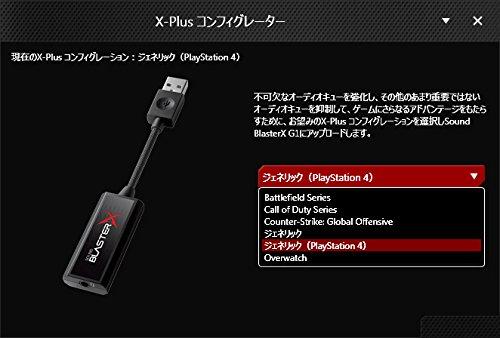 クリエイティブメディア『SoundBlasterXG1(SBX-G1)』