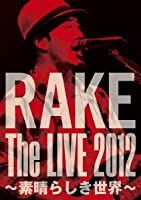RAKE The LIVE 2012 ~素晴らしき世界~ [DVD]
