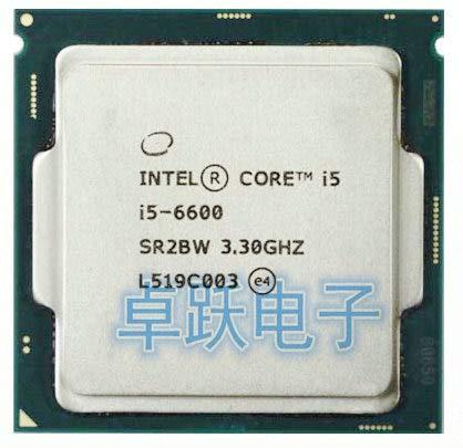 i5 6600 3.3GHz 6M Cache Quad Core Processor Desktop LGA1151 CPU