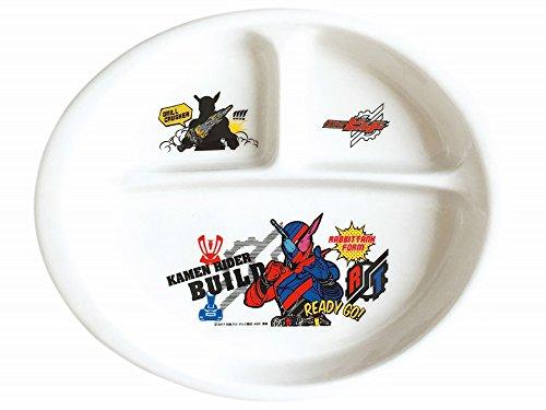 「 仮面ライダー ビルド 」 ランチプレート 皿 23cm 子供用 食器 白 038327