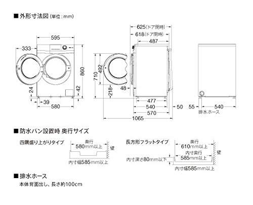 AQW-FV800E-W(ホワイト)ドラム式全自動洗濯機左開き洗濯8kg