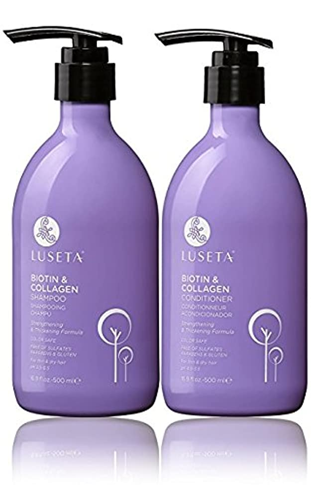 Luseta Biotin & Collagen Shampoo & Conditioner Set 2 x 16.9oz - Thickening for Hair Loss & Fast Hair Growth - Infused with Argan Oil to Repair Damaged Dry Hair - Sulfate Free Paraben Free