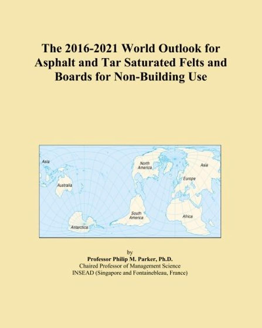 放置相互接続壁紙The 2016-2021 World Outlook for Asphalt and Tar Saturated Felts and Boards for Non-Building Use
