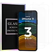 iPhone 11Pro Max/XS Max用 ガラス保護フィルム 【3枚セット】 9H 高透過率 超薄型  気泡ゼロ 撥油性 自動吸着