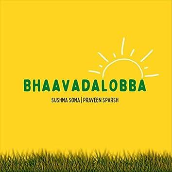 Bhaavadalobba