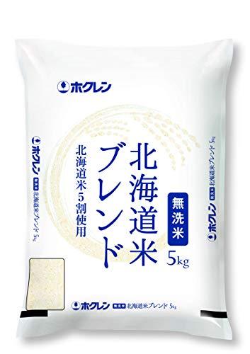 【精米】【Amazon.co.jp 限定】ホクレン 無洗米 北海道米ブレンド 5kg