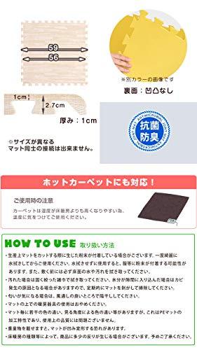 タンスのゲン『木目調ジョイントマット6畳用32枚大判59cm(18700013)』