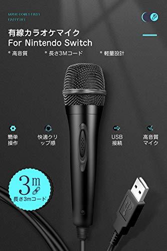 Switch カラオケ マイク ワイヤレス