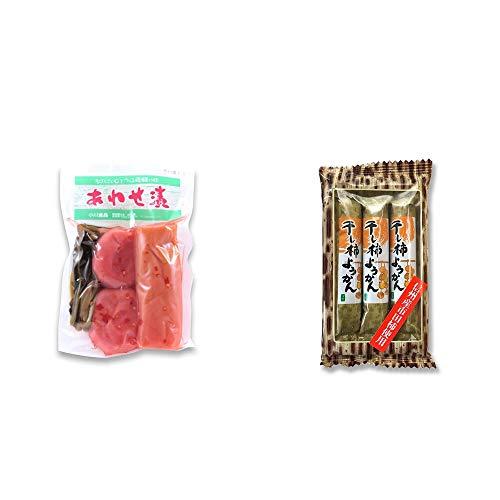 [2点セット] あわせ漬け(300g) [赤かぶら・たくあん・赤かぶ菜]・信州産市田柿使用 スティックようかん[柿](50g×3本)