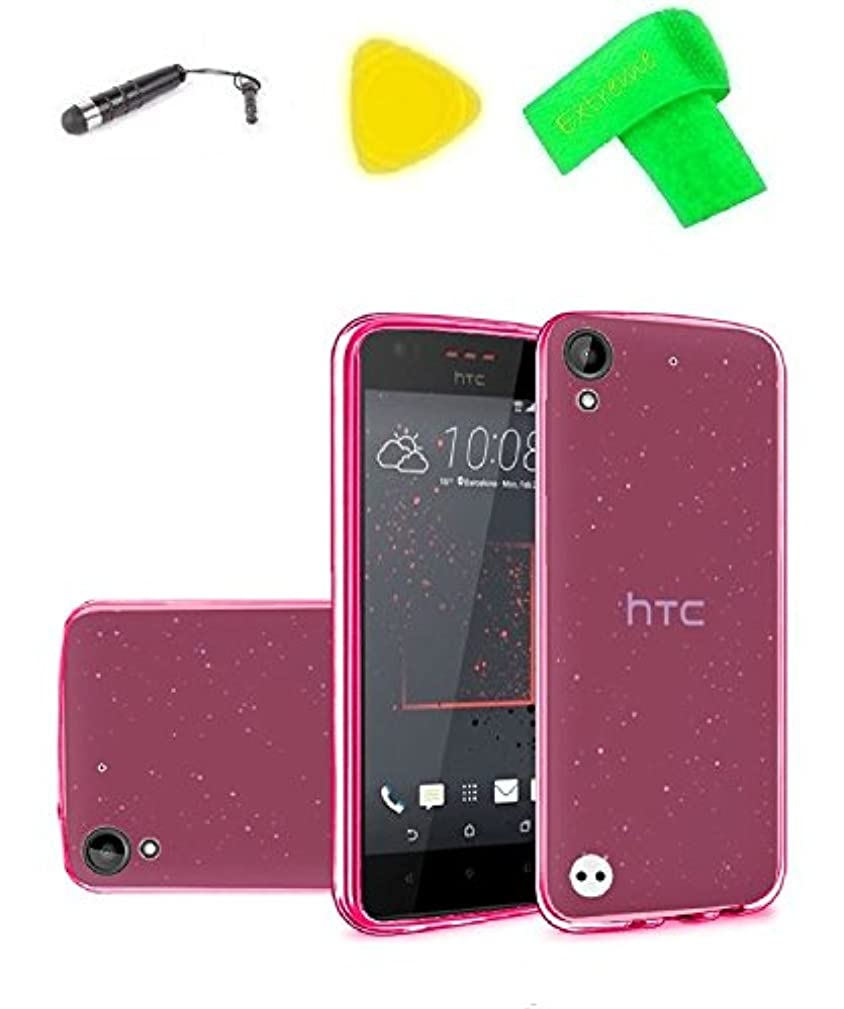 TPU Flexible Skin Cover Phone Case + Extreme Band + Stylus Pen + Pry Tool For HTC Desire 555 650 530 550 630 D530u (TPU Pink)