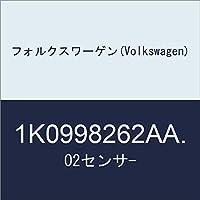 フォルクスワーゲン(Volkswagen) O2センサ- 1K0998262AA.