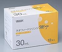 トップ ネオフィードシリンジMT オレンジ 30ml 70071