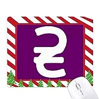通貨記号ウクライナ ゴムクリスマスキャンディマウスパッド