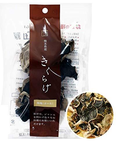 熊本県産 乾燥きくらげ (ホール) (20gx2袋)