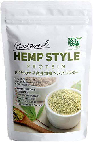HEMP STYLE(ヘンプスタイル) ヘンプ プロテイン パウダー 500g 非加熱 麻の実 無添加 無農薬 植物性プロテイン100%カナダ産