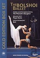 Bolshoi Ballet Gold Edition Box Set [DVD] [Import]