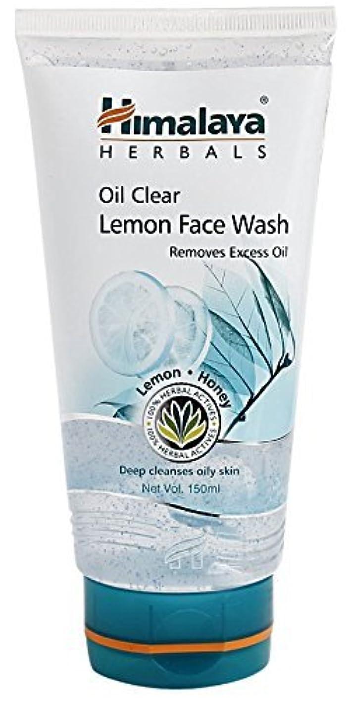 物思いにふけるビジター聖人Himalaya Oil Clear Lemon Face Wash - 50ml