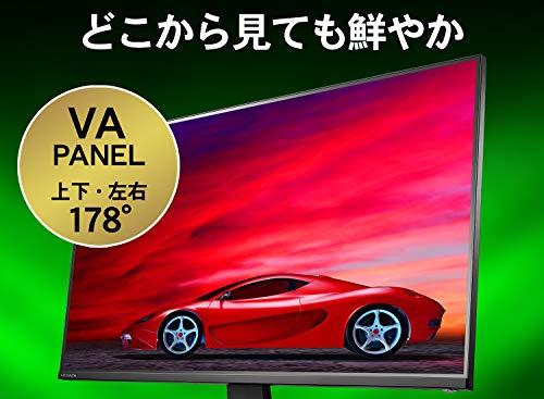 I-ODATA(アイ・オー・データ)『広視野角VAパネル採用ゲーミングモニター』