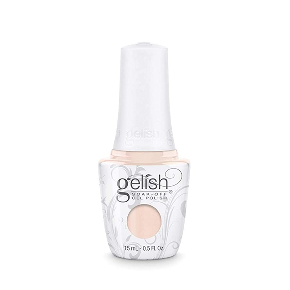 日常的に特権的どんよりしたHarmony Gelish Gel Polish - Tan My Hide - 0.5oz / 15ml