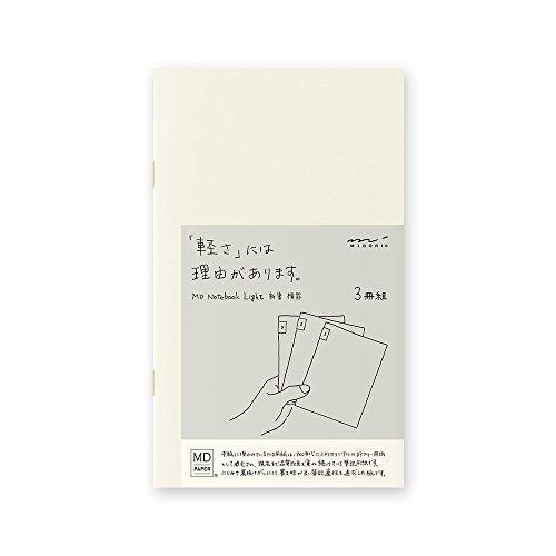 ミドリ ノート MDノート ライト 新書 方眼罫 3冊 15211006