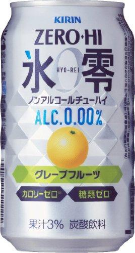 KIRIN(キリン)『ノンアルコールチューハイ ゼロハイ氷零 グレープフルーツ【ノンアルコール】』