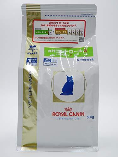 ロイヤルカナン キャットフード pHコントロール 2 500g