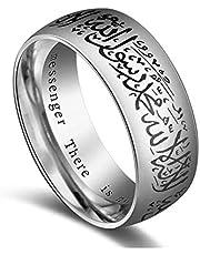 خاتم رجالي بتصميم ديني للشهادة الاسلامية للمسلمين العرب، لون فضي